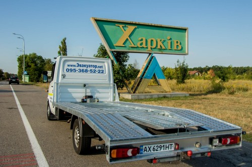 Эвакуатор Харьков